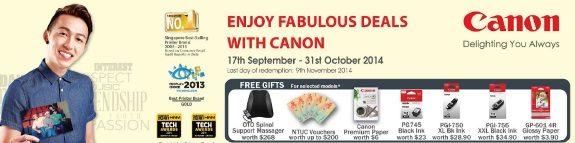 Canon Printer Promotion (17 Sept 2014 - 31 Oct 2014)