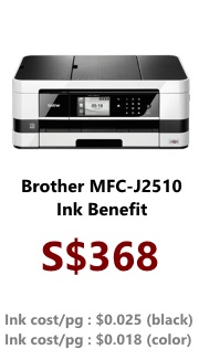 Brother Colour InkJet Printer MFC-J2510 Ink Benefit (A3 AIO Wireless)